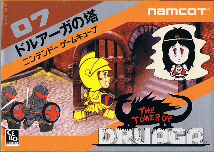 Tower of Druaga (New)