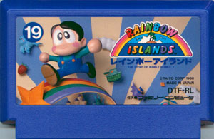 Rainbow Islands (Cart Only)