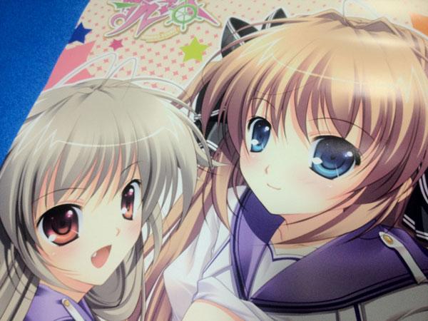 Dengeki Hime Poster (New)