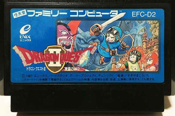 Dragon Quest II (Cart Only)