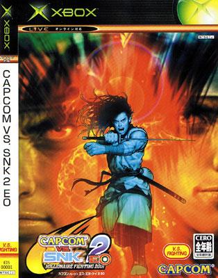 Capcom Vs SNK 2 EO (Sale)