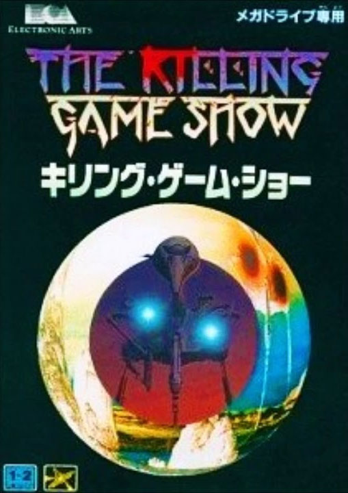 Killing Game Show (New)