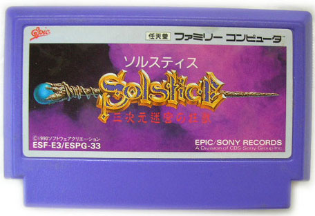 Solstice (Cart Only)