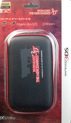 Biohazard 3D 3DS Pouch (New)