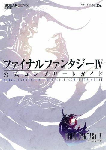 Final Fantasy IV Complete Guide Book