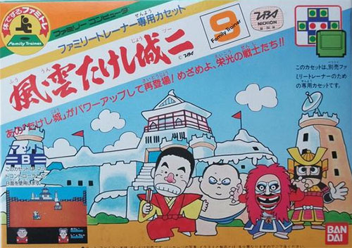 Family Trainer 9 Takeshis Castle 2 (New)