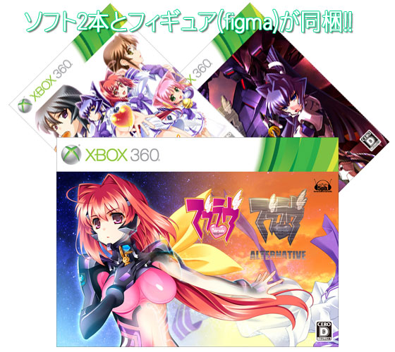 Muv Luv Twin Pack (New)