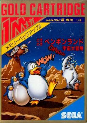 Doki Doki Penguin Land (New)