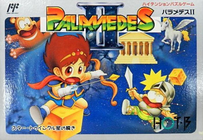 Palamedes II (New)