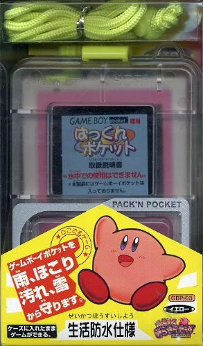 GameBoy Pocket Pack N Pocket (Yellow) (New)