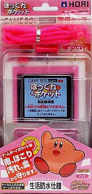 GameBoy Pocket Pack N Pocket (Pink) (New)