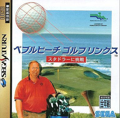 Pebble Beach Golf Links (New)