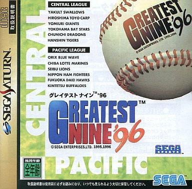 Greatest Nine 96