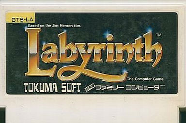 Labyrinth (Cart Only)