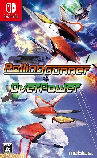 Rolling Gunner & Over Power (New) (Preorder)