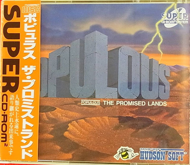 Populous The Promised Lands (New)