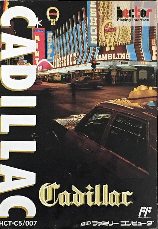 Cadillac (New)