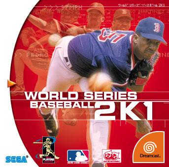 World Series Baseball 2K1 (New)