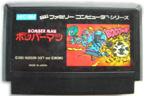 Bomberman (Cart Only)