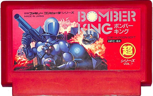 Bomber King (Cart Only)