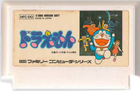 Doraemon (Cart Only)