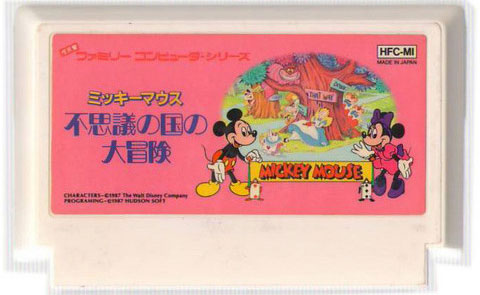 Mickey Mouse (Cart Only)