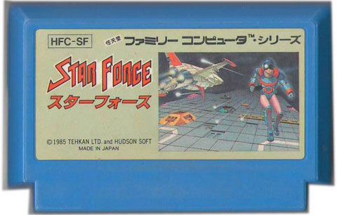 Star Force (Cart Only)