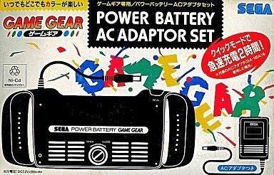 Power Battery AC Adaptor Set (New)