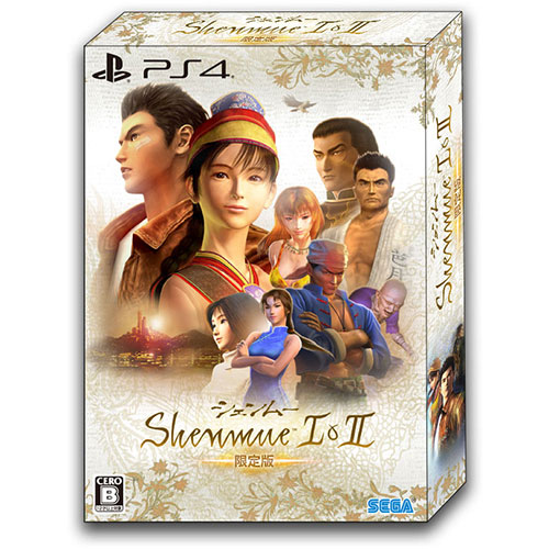 Shenmue I&II (Limited Edition) (New)