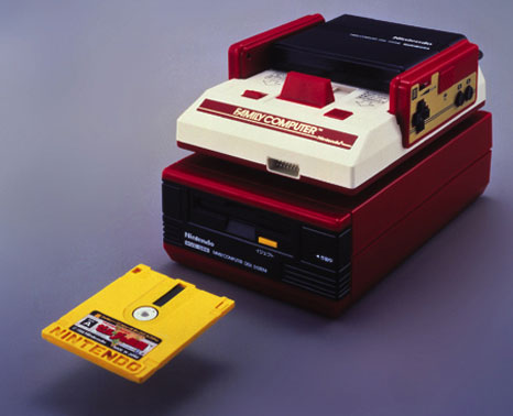 Family Computer Disk System (New)