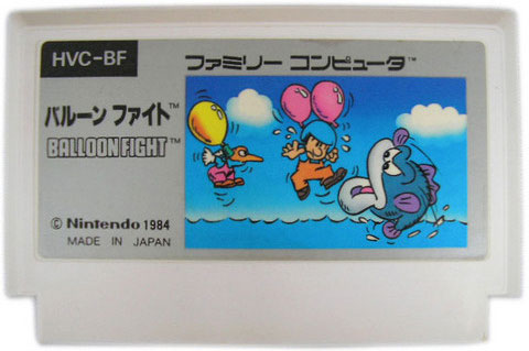 Balloon Fight (Cart Only)