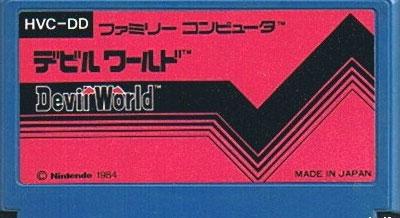 Devil World (Text Label) (Cart Only)