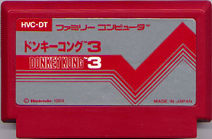 Donkey Kong 3 (Cart Only)