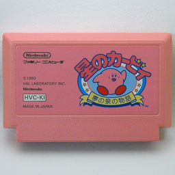 Hoshi no Kirby (Cart Only)
