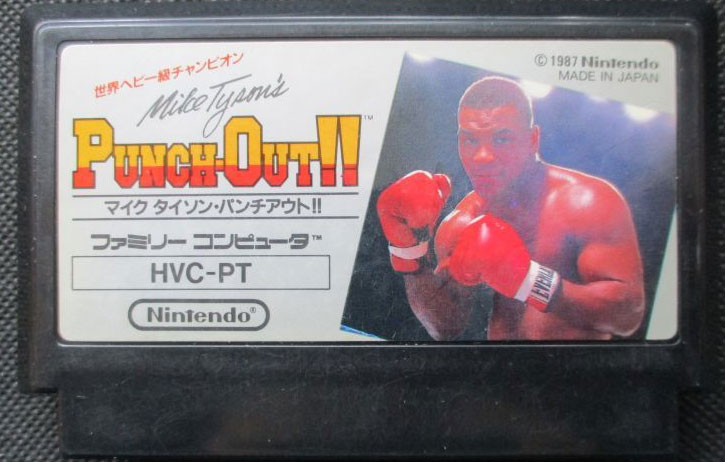 Mike Tyson Punch Out (Cart Only)