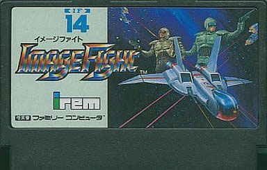 Image Fight (Cart Only)