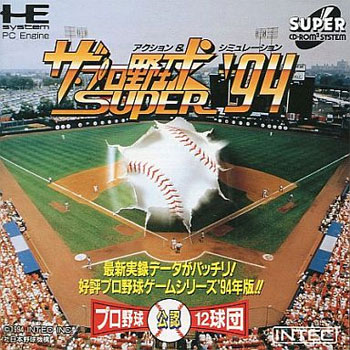 The Pro Baseball Super 94