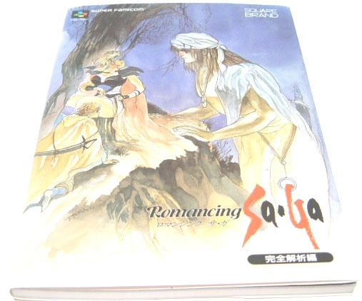 Romancing Saga Guide Book (Walk Through)