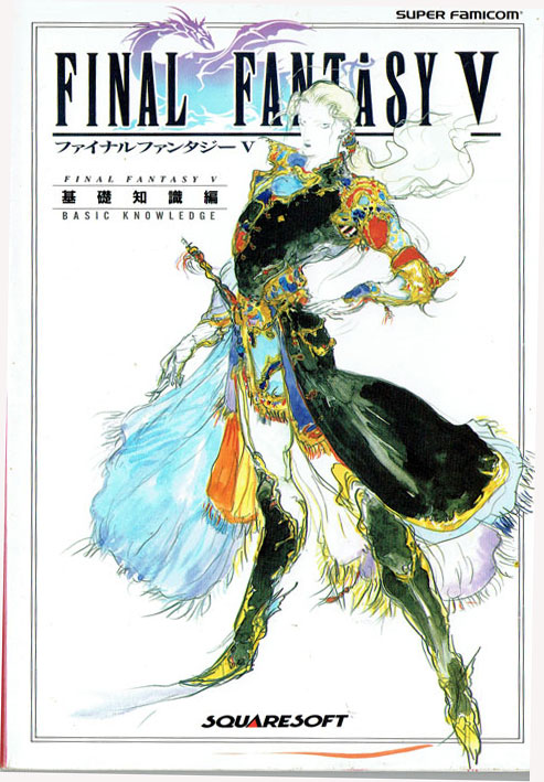 Final Fantasy V Guide Book