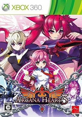 Arcana Heart 3 (New)