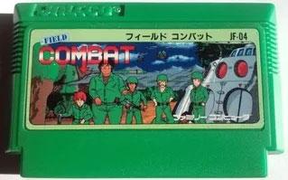 Field Combat (Cart Only)