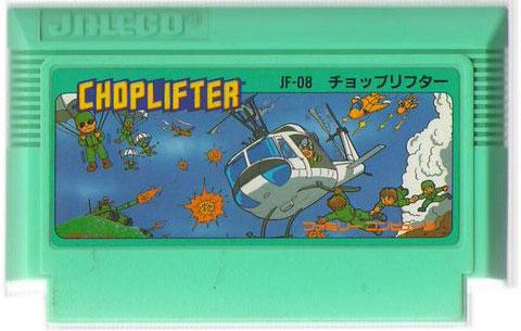 Choplifter (Cart Only)