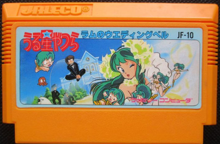 Urusei Yatsura (Cart Only)