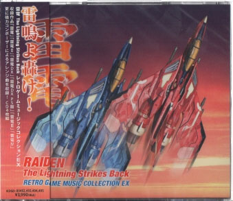 Raiden The Lightning Strikes Back Retro Game Music Collection EX (New) (Preorder)