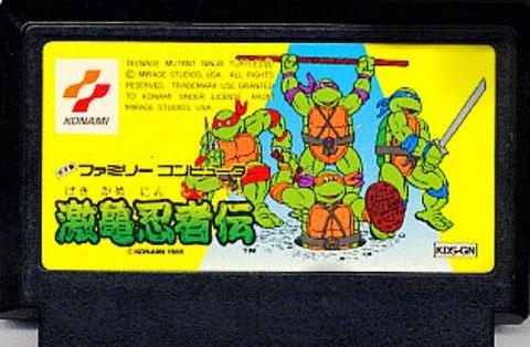 Teenage Mutant Ninja Turtles Ninja Den (Cart Only)