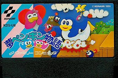 Yume Penguin Monogatari (Cart Only)