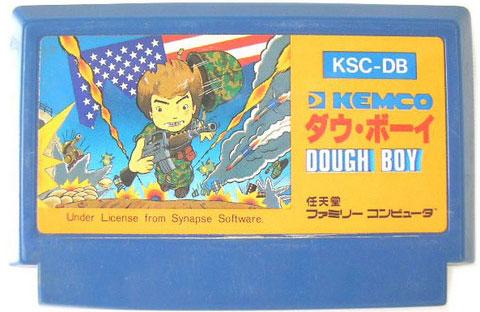 Dough Boy (Cart Only)