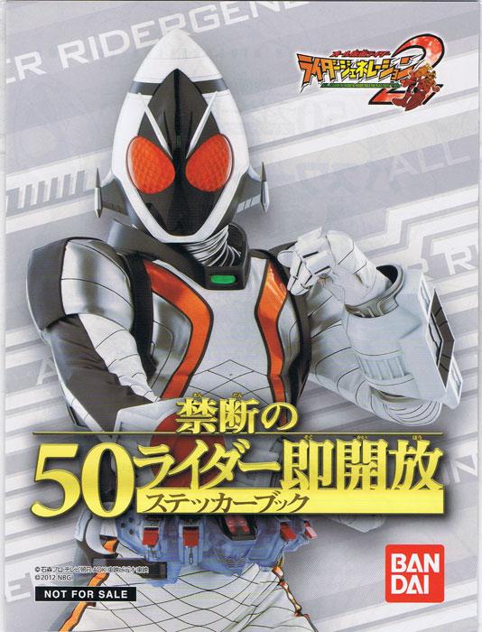 All Kamen Rider Generation 2 Stickers (New)