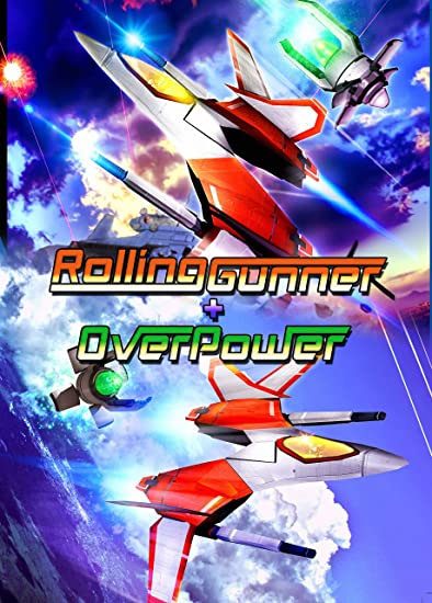 Rolling Gunner Complete Edition (New)