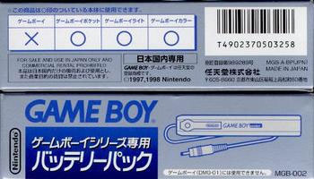 GameBoy Battery Pack (New)